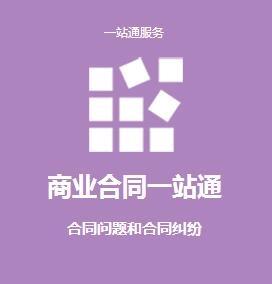 http://www.micehome.cn/uploadfile/product/1/2017/07/13/1499876240.jpg