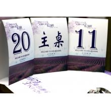 ★京赫堂设计★个性席卡/桌卡/台卡★薰衣草系列★主题婚宴