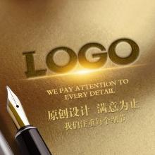 logo设计 商标设计企业标志原创字体设计公司品牌VI设计满意为止