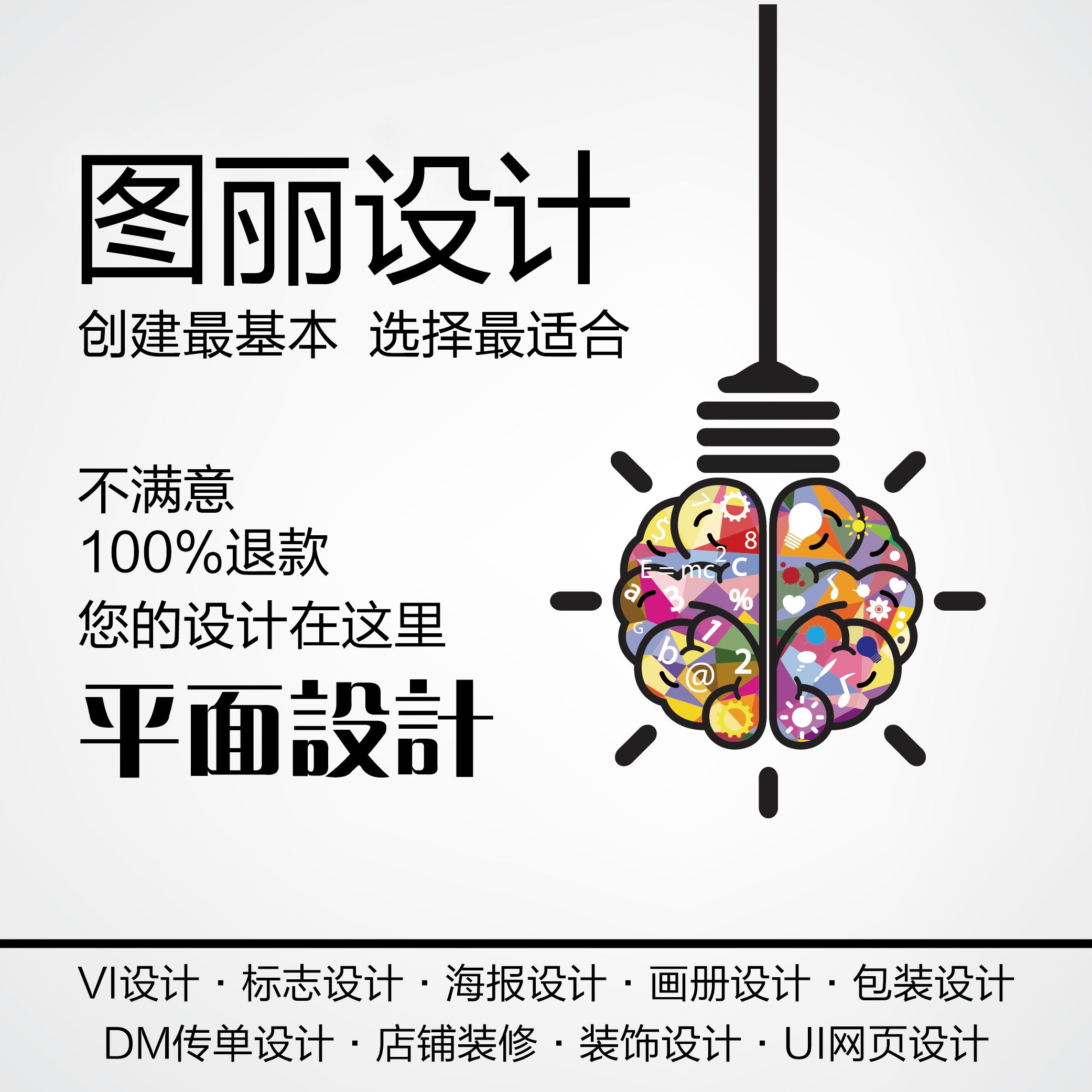 http://www.micehome.com.cn/uploadfile/product/11/2016/05/30/1464590287.jpg