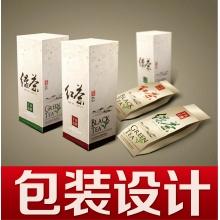 包装设计 茶叶包装 食品彩盒 包装盒设计 瓶贴 不干胶 纸箱设计