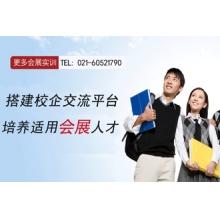 会展顾问式营销培训
