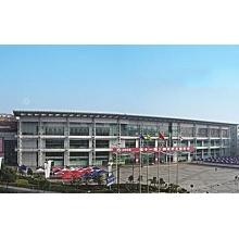 杭州和平国际会展中心展馆租赁