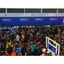 2016.03.30上海春季五金博览会参展商名单
