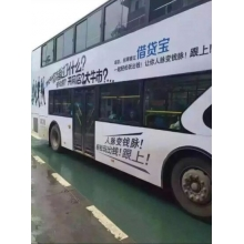 杭州市区公交车身媒体广告