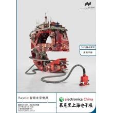 2017.03.14慕尼黑上海电子展商手册