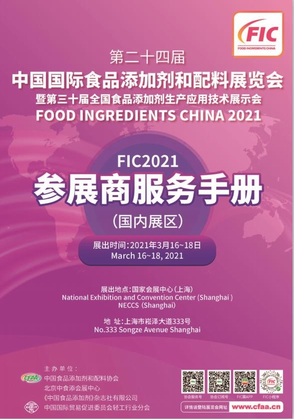 http://www.micehome.cn/uploadfile/product/2/2020/12/17/1608172025.jpg