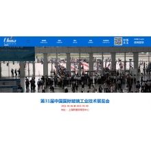 2021.05.06中国国际玻璃展参展商手册(正文)