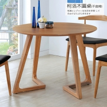 北欧实木餐桌圆形餐厅桌子会客厅大圆桌创意洽谈桌休闲圆桌特价