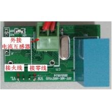单相交流互感器电压电流功率频率电量电参数通讯采集检测控制模块