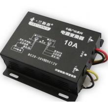 电源降压器 24V转12V转换器 24V变12V变压器
