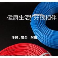 浙缆电线电电缆阻燃ZRBV2.5平方国标单芯纯铜硬照明插座线