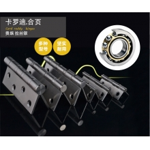 304D不锈钢4寸加厚木门房门活页铰链轴承合叶五金配件