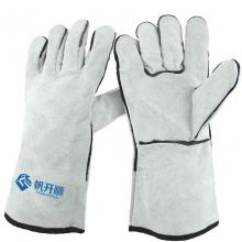 灰色电焊手套焊接耐高温耐磨防护防刺防切割劳保用品