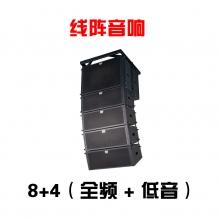 IBO双10寸双12寸线阵音响全套出租全频低音租赁音响出租租赁