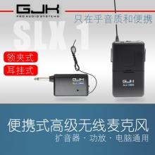 微型迷你便携式无线麦克风话筒可配主持人肤色耳麦领夹乐器拾音