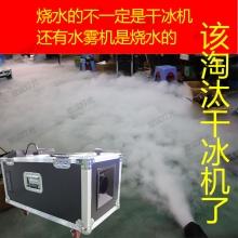 3000W水雾机婚庆烟雾机小型舞台水雾机薄雾机舞台雾机 包油一瓶