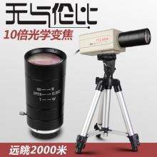 式电脑摄像头高清会议摄像头usb广角监控1080P