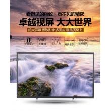 3D曲面电视4k智能100寸LED平板液晶