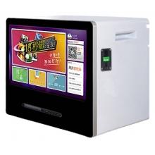 台式白色22寸投币照片微信打印机广告机吸粉神器时光机lomo