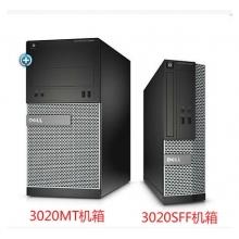 dell戴尔I3I5原装电脑主机二手电脑主机双核四核办公电脑主机