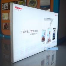 定制 LED拉布灯箱卡布无边框灯箱UV软膜灯箱手机店广告牌超薄灯箱