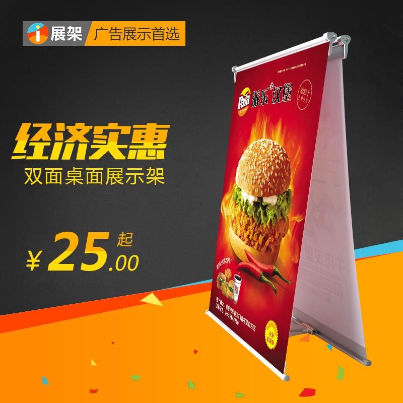http://www.micehome.com.cn/uploadfile/product/4/2016/05/31/1464680205.jpg
