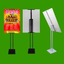 角度立式广告牌海报架斜面KT板展架支架不锈钢展示架子水牌指示牌
