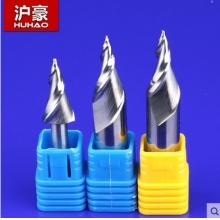 沪豪品牌进口迷你字雕刻刀发光字电脑广告雕刻机刀具螺旋锥度铣刀