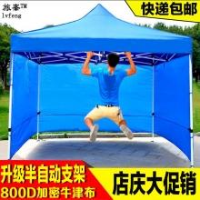 广告帐篷印字遮阳雨棚摆摊折叠伸缩加固3x3停车棚夜市四角帐篷伞