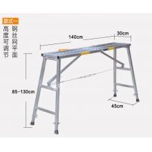 步步高折叠多功能装修便携马凳 升降脚手架工程梯子移动平台梯子