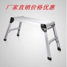 加厚铝合金洗车台工作台梯子马凳多功能装修便携脚手架折叠洗车凳