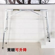 便携多功能装修折叠马凳刮腻子伸缩升降脚手架工作平台梯子