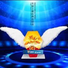 翅膀启动台制作3000-4000,租赁1000-2000
