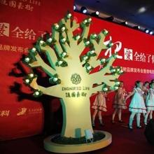 特效发光树