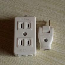日本进口二手插头插座 原装进口日本插头 180度旋转插头 正品电料