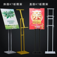 kt板展架易拉宝广告牌展示架展板海报架宣传架架子立式落地式支架