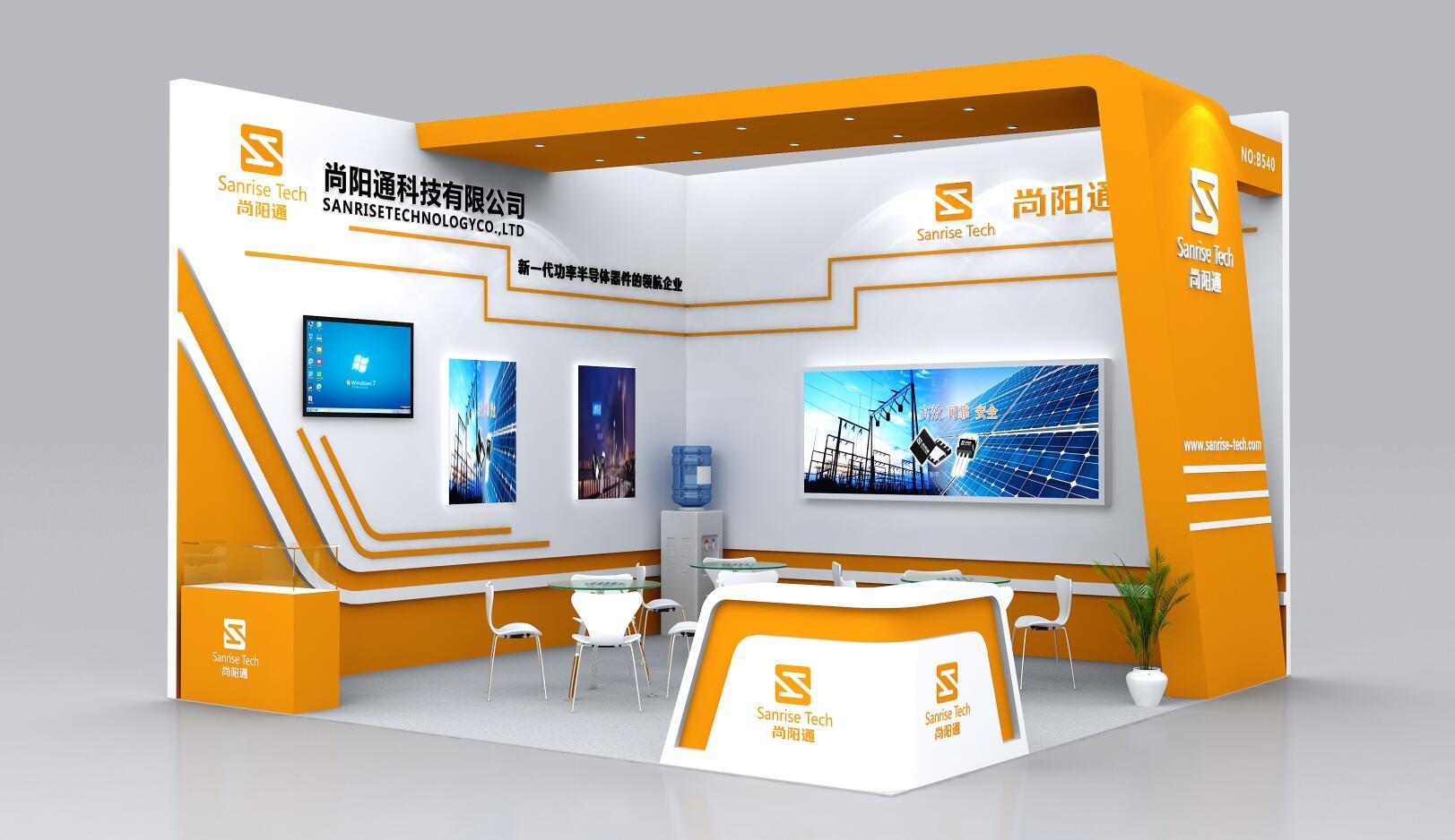 http://www.micehome.cn/uploadfile/product/58/2020/12/25/1608862576.jpg