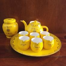 帝王黄瓷 唐装9件套茶具咖啡骨瓷 醴陵瓷器 高档商务礼品乔迁馈赠