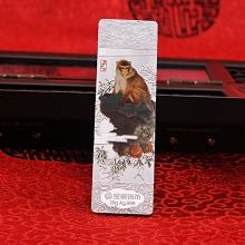 猴年贺岁纪念纯银条 纯银999神猴送福投资收藏送礼纯银商务礼品