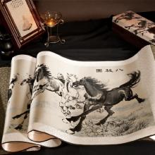 丝绸彩印邮票册《八骏图》商务馈赠特色收藏文化礼品