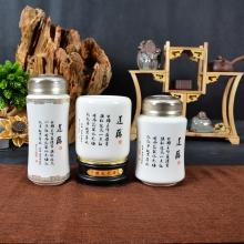 景泰蓝国色天香商务三件套 陶瓷水杯保温杯 茶叶罐 旋转笔筒创意礼物