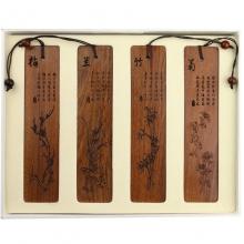 书签套装 红木书签 中国特色商务礼品