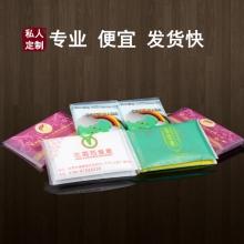 广告纸巾定制 钱夹纸巾定做 荷包纸巾餐巾纸 免费设计
