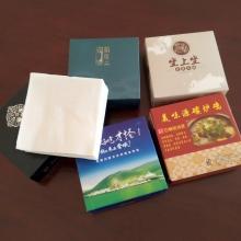 广告纸巾定做 商务纸巾盒装抽纸订做酒店餐巾纸定制印刷 工厂批发