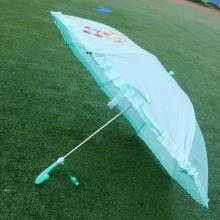 儿童雨伞定制定做广告雨伞批发印字logo节日礼品雨伞直杆遮阳伞