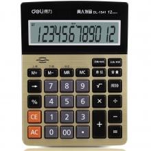 得力计算器 太阳能大屏大按键 1575A办公商务型时尚财务计算机