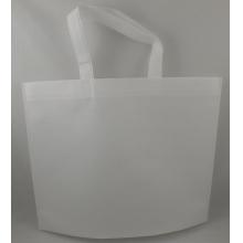 现货白色环保袋无纺布袋手提袋购物袋