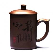 绎美 乡土情地方特色工艺礼品 宜兴紫砂静心功夫茶杯 中国地方