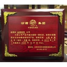 定制化妆品经销商加盟代理授权奖牌证书定做木质金箔奖牌制作荣誉证书